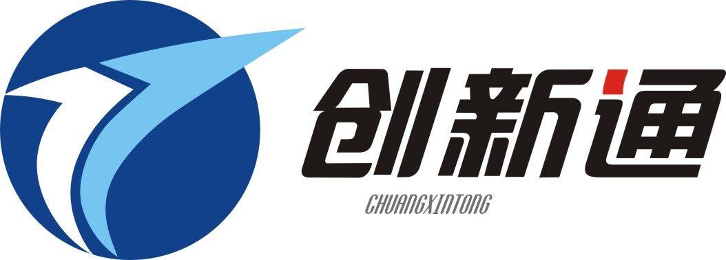 深圳市创新通科技发展有限公司