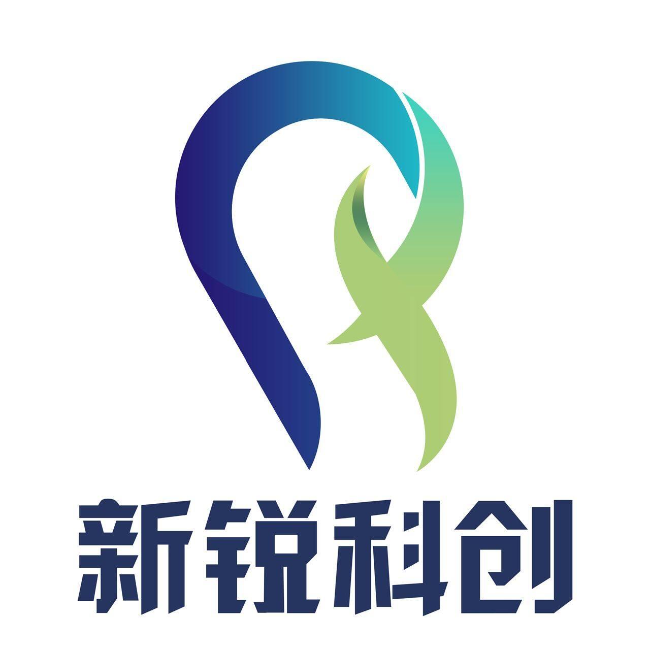北京新锐科创科技有限公司