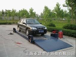 嘉定50吨地衡出口型汽车衡