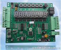 IC卡非联网停车场控制集成主板JCKZB-V4.8