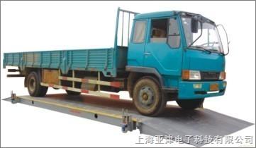 虹口50吨地衡-出口型汽车衡