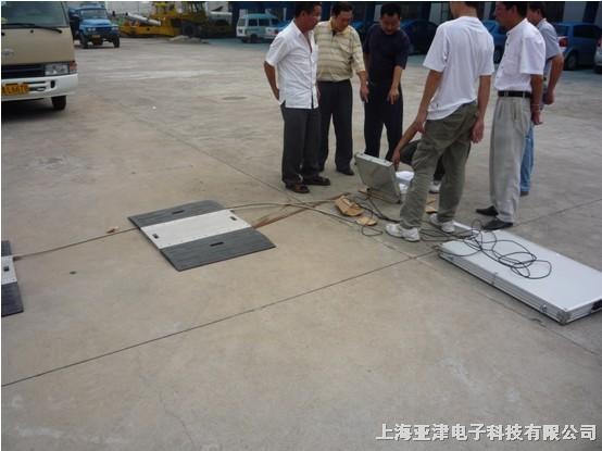 虹口80吨地衡-便携式称重板便携汽车衡