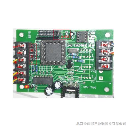 专业监控镜头解码板控制板