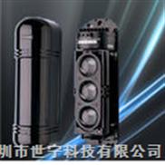 艾礼富三光束红外对射探测器ABE-50/100/150/200/250
