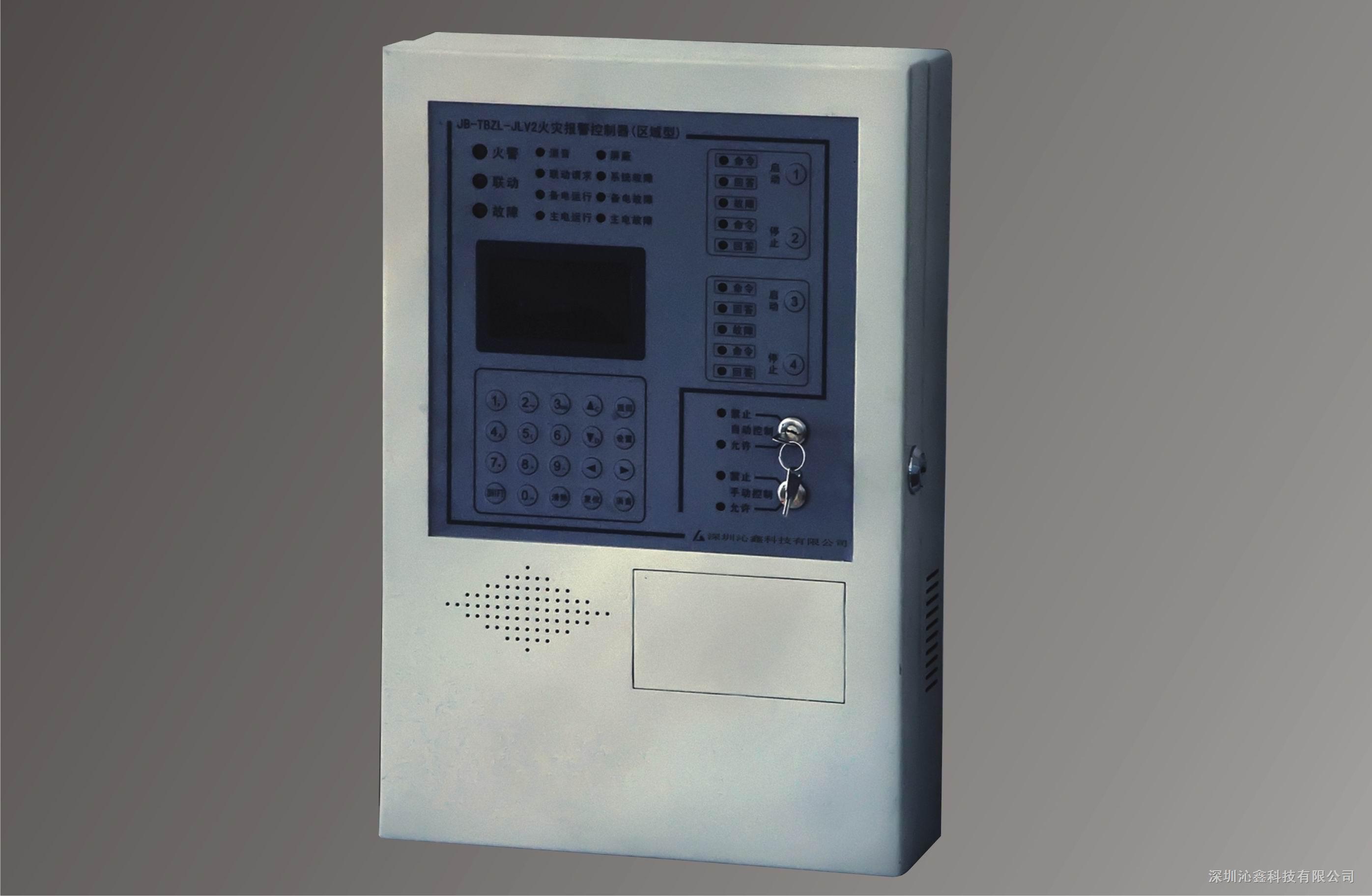 火灾报警控制主机/消防报警控制器/消防报警控制主机壁挂式(无联动)