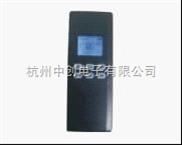 中文液晶感应巡更棒