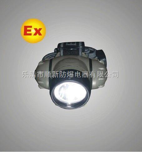 czw6300-多功能强光头灯-乐清市顺新防爆电器有限公司