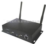 3G無線視頻服務器