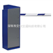 深圳廠家生產優質道閘機,停車場管理系統