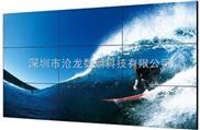 CLPV601-60寸超窄边液晶拼接墙