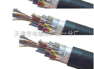 HYY通信电缆|市内通信电缆HYY