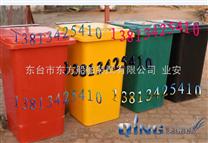 船用垃圾箱  船用环卫垃圾桶 环保分类式玻璃钢垃圾箱