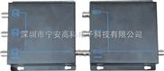 供应视频复合器系列防雷器键盘球罩高速球监控支架
