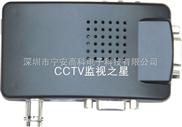 供应BNC转VGA VGA转BNC视频转换器系列监控周边器材