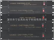 供应机柜式视频分配器/音视频分配器/视频放大器系列
