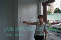 銀行聯網監控,IP監控對講設備,遠程求助設備