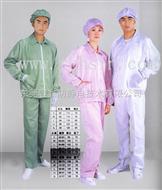 防靜電服及配件*容鑫