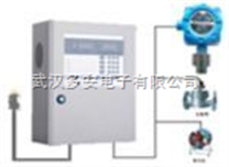 武汉工业气体报警器湖北工业气体报警器