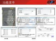 武汉德晟祥教练车GPS车辆管理系统,提高驾校车管理