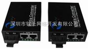 百兆双电口单模光纤收发器