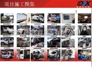 医疗垃圾运输、医疗废物转运的新对策――武汉德晟祥GPS车辆管理系统