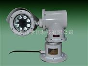 安防监控业内畅销产品世国防爆一体化红外摄像头