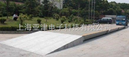 浦东80吨磅称汽车地磅厂家出口型汽车衡