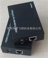 HDMI單網延長器