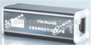 RJ45以太网防雷器