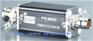 电视干线避雷器/电视线路防雷/高频防雷器