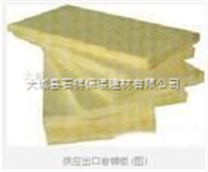 高密度外墙用岩棉板价格 外墙专用防火岩棉板 外墙硬质岩棉板价格