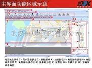 武汉GPS德晟祥公务车辆GPS监控系统