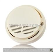 无线烟感报警器智能无线火灾探测器无线联网型感烟探测器