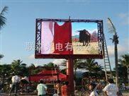 广东广州P6户外全彩LED显示屏Z实惠Z权威的价格、厂家