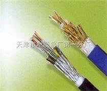 屏蔽型本安型计算机信号电缆