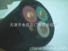 橡套电缆UGF3*50+1*16