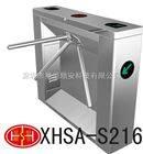 XHSA-B216智能通道闸厂家