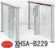 XHSA-B229圆柱摆闸