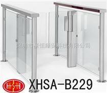 XHSA-B229圓柱擺閘