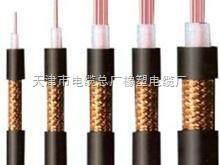 矿用控制电缆 MKVVRP软芯电缆