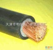 YH电焊机用橡胶电缆