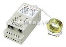 LJM-II漏电继电器