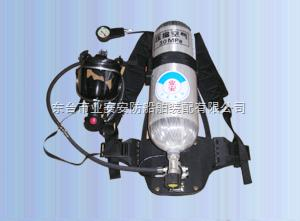 呼吸器,消防呼吸器价格,空气呼吸器