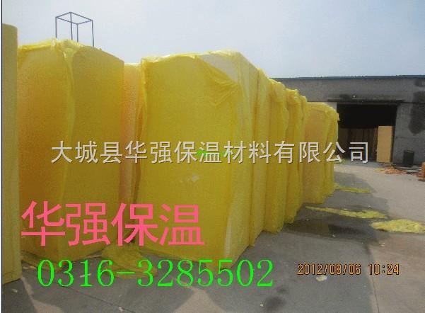 哈尔滨聚酚醛热固性保温材料/酚醛树脂保温板/酚醛防火保温管