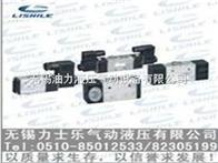 气动阀 4V310-08 24V