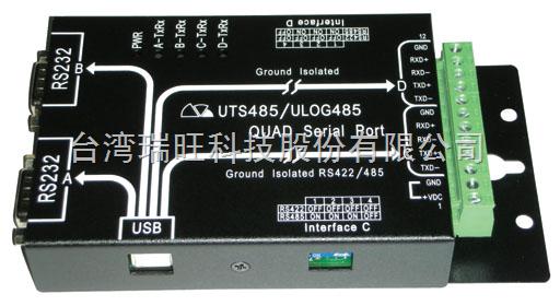 uts485-瑞旺usb转串口转换器,支持2个rs232串口及2个地电位隔离rs422