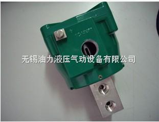 电磁减压阀 ZDR6DP2-4X/75YM