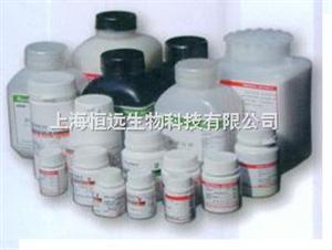 胆盐乳糖培养基
