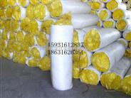 玻璃棉板价格|玻璃棉保温板|离心玻璃棉板价格|高温玻璃棉板|空调玻璃棉板贴铝箔