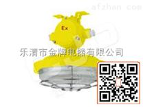 ┎——BCW6221┎——BCW6221型防爆吸顶荧光灯┎——BCW6221